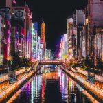 大阪府の緩和ケア(緩和ケア病棟・ホスピス、緩和ケア外来、クリニック)
