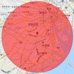 東京23区・神奈川で在宅緩和ケアクリニックの傘を