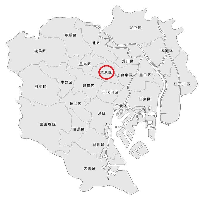 早期緩和ケア大津秀一クリニックの文京区は東京・神奈川・埼玉からアクセス良好です
